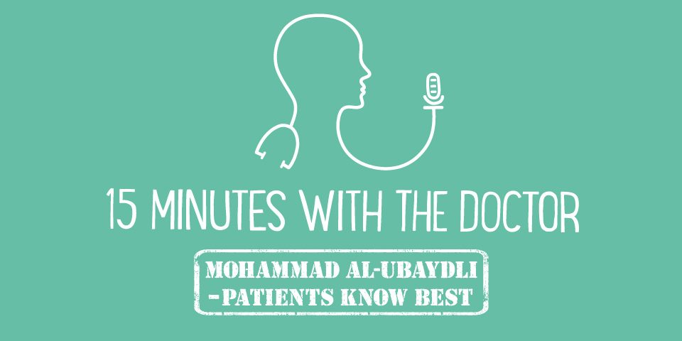 15MWTD - Patients Know Best